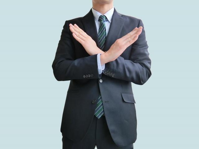 「もしもし」という言葉はビジネス上でマナー違反とされています。